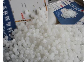 赛普塑业原料